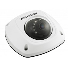 Hikvision DS-2CD6520D-I 4mm