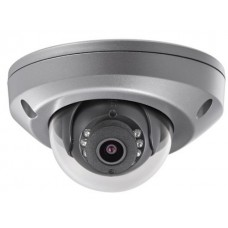 Hikvision DS-2CD6520DT-IO 4mm
