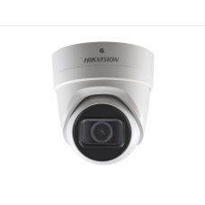 Hikvision DS-2CD2H25FHWD-IZS